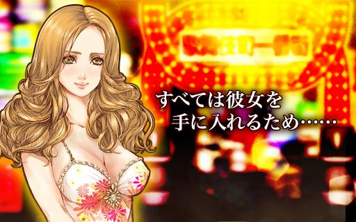 金 女 ビル 欲望が渦巻く街「歌舞伎町タワー」