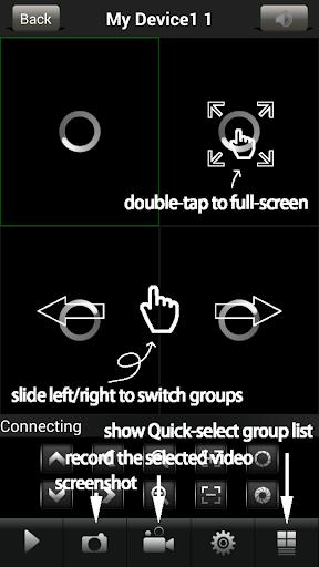 玩免費工具APP|下載Eseenet Esee Eseenet+ app不用錢|硬是要APP