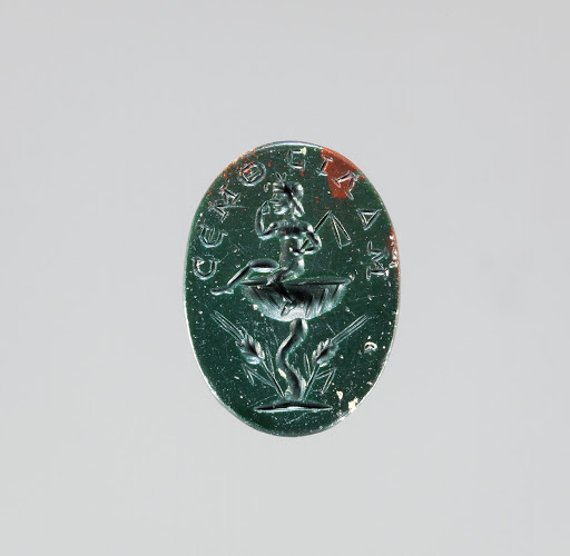 Jasper intaglio: Harcoprates seated on a lotus flower