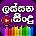 Lassana Sindu - Sinhala Sri Lanka MP3 Best Player icon