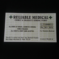 Relible Medical photo 2