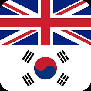 korean to english dictionary book pdf