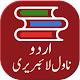 Urdu Novels Library for PC-Windows 7,8,10 and Mac