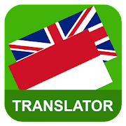 BK Translate apps