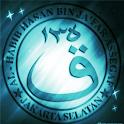 Qasidah Nurul Musthofa icon