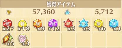 11裏8−2