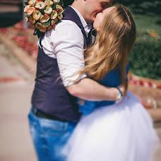 Свадебный фотограф Алиса Мяу (AlyssaMeow). Фотография от 29.06.2016