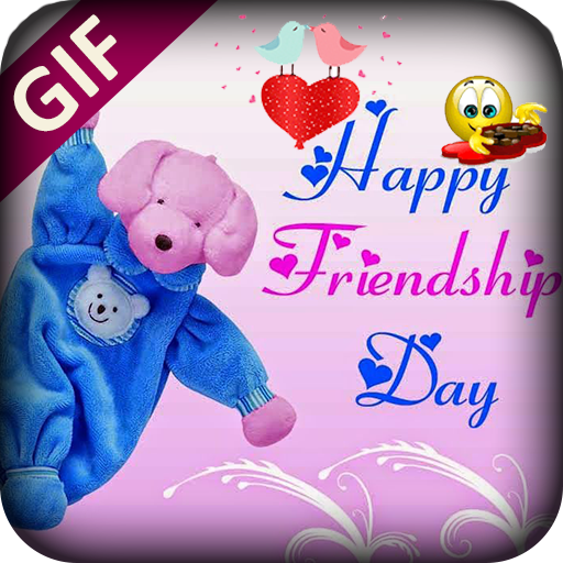 Friendship Day GIF Collection 2017