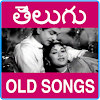 Telugu Old Songs Collection APK Icon