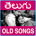 Telugu Old Songs Collection