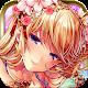 三国INFINITY(三国インフィニティ)【無料で遊べる】 (game)