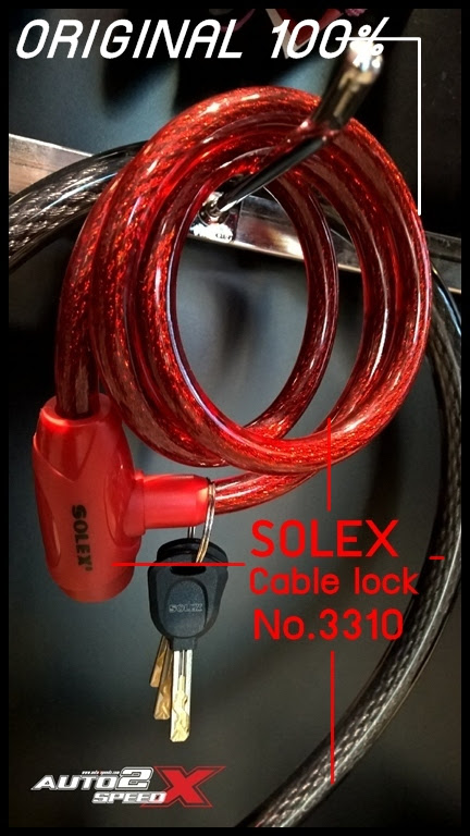 สายล็อคมอเตอร์ไซค์ SOLEX รุ่น 3310 ที่ล็อค สายสลิง จักรยาน