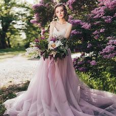 Wedding photographer Elena Giska (ElenaGiska). Photo of 13.05.2018