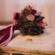 Wedding photographer Darya Sitnikova (DaryaSitnikova). Photo of 07.02.2017