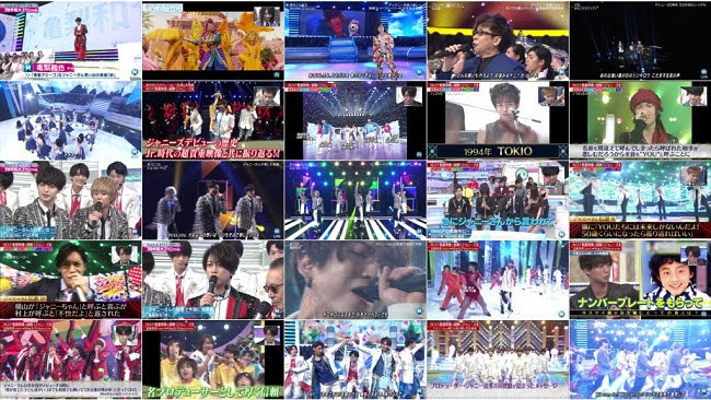 190719 (720p+1080i) 日向坂46 Part – Music Station