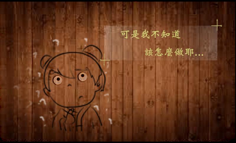 Скриншот Tranz