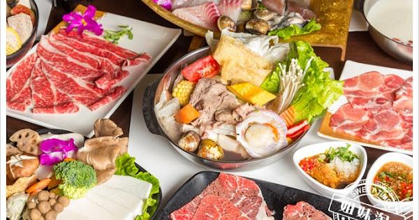 金源日式涮涮鍋總店
