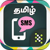 Tamil SMS Images Text Share Tamil Kavithai