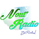 Nout'Radio for PC-Windows 7,8,10 and Mac