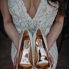 Wedding photographer Anna Nikolaeva (nicolaeva92). Photo of 19.05.2018