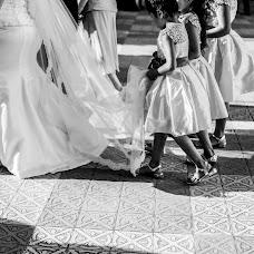 Wedding photographer Jorge Monoscopio (jorgemonoscopio). Photo of 18.04.2018
