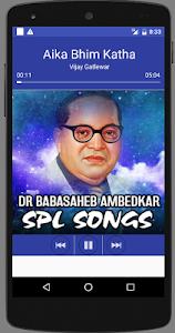 Dr Babasaheb Ambedkar - Songs screenshot 4