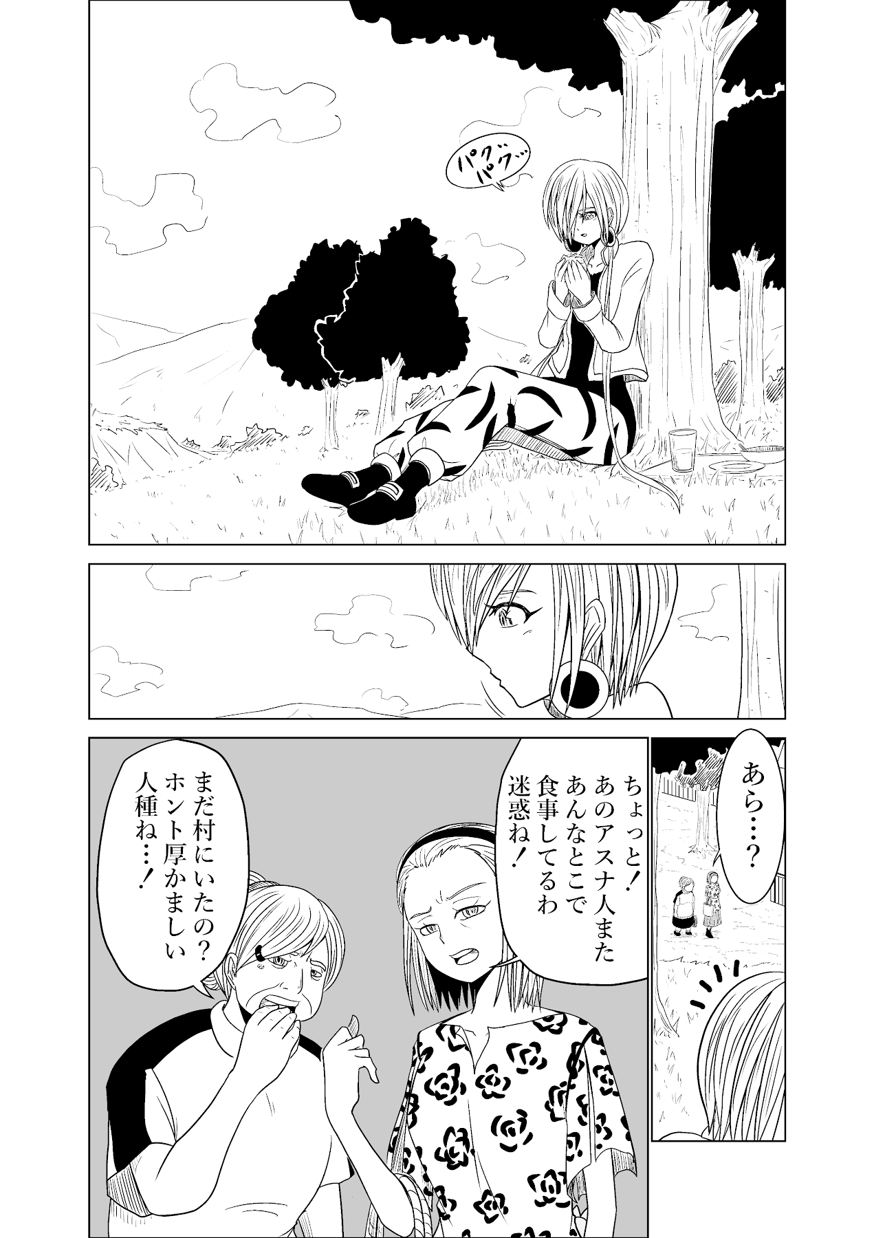 バリアス・サン7_4