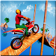 Download Bike Stunt Extreme Game : Stunts Master 3D For PC Windows and Mac