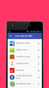 Download ইন্টারনেট অফার - Free Internet Offer 2019 For PC Windows and Mac apk screenshot 2