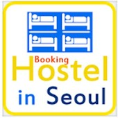 Seoul (Korea) hostel booking 2