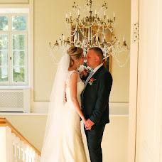 Wedding photographer Dariya Izotova (DariyaIzotova). Photo of 29.10.2018