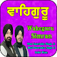 Download Waheguru Simran For PC Windows and Mac