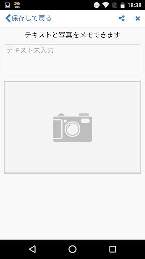 無料生活Appのヴィークコート千川の最新情報をいち早くチェック!|記事Game