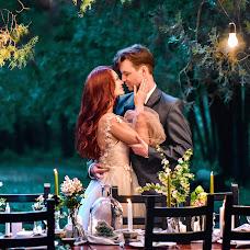 Wedding photographer Katya Trusova (KatyCoeur). Photo of 04.05.2016