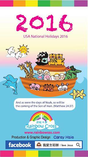 2016 USA Public Holidays US