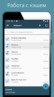 App VMUS - Музыка для ВК APK for Windows Phone