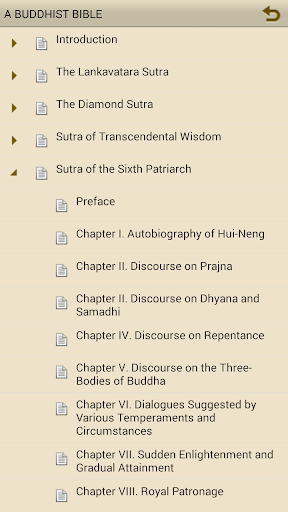 A Buddhist Bible 1.0 screenshots {n} 2