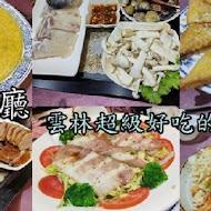 青松海鮮餐廳