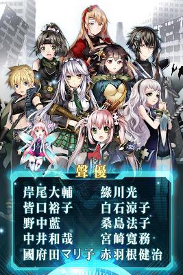 末日之子:曙光 - screenshot