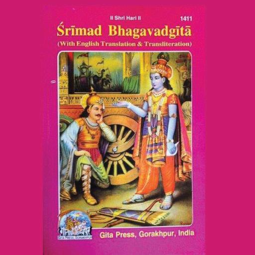 Bhagavad Gita English - Apps on Google Play
