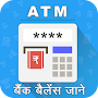 ATM Balance Check : Bank Balance Check APK icon