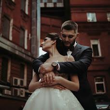 Wedding photographer Yana Mef (yanamef). Photo of 13.06.2018
