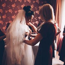 Wedding photographer Viktoriya Kim (vikakim). Photo of 29.10.2015