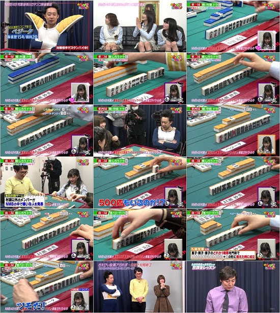 (TV-Variety)(720p) NMB48村瀬紗英の麻雀ガチバトル!さえぴぃのトップ目とったんで! ep12 180602