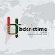 BDCricTime - Live Cricket Scores and Latest News apk