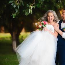Wedding photographer Yuliya Brys (bryss). Photo of 19.06.2018