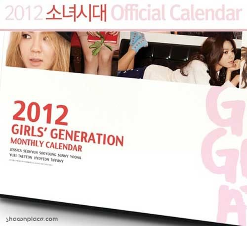 Girl Generation ScreenSaver