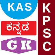 ಹೊಸಬೆಳಕು KPSC UPSC Kannada GK
