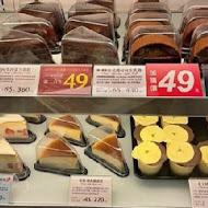 樂田麵包屋