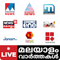 Malayalam News Live TV | All Malayalam Newspapers icon